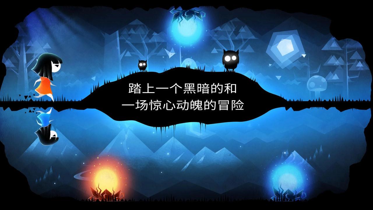 双人成行:平行梦境游戏截图